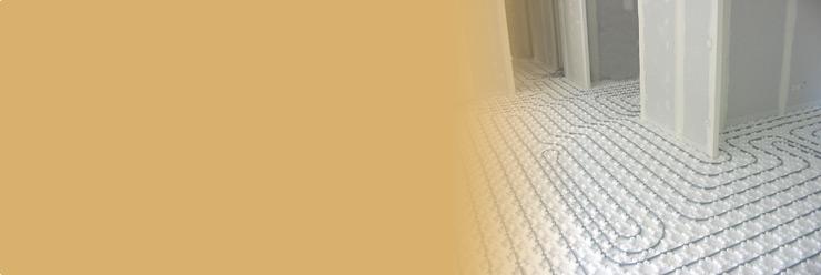plancher chauffant electrique chauffage electrique au sol. Black Bedroom Furniture Sets. Home Design Ideas